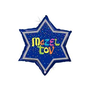 Folieballong - Glittering Mazel Tov 61 cm